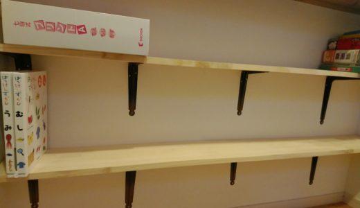 壁に棚をつけて気づいた必要なもの&注意点(棚板選び・高さは?→下地探し→L字金具・設置)