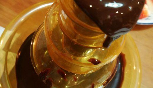 家庭用チョコレートファウンテンのおすすめは?実際に使って気づいた買う時の注意点