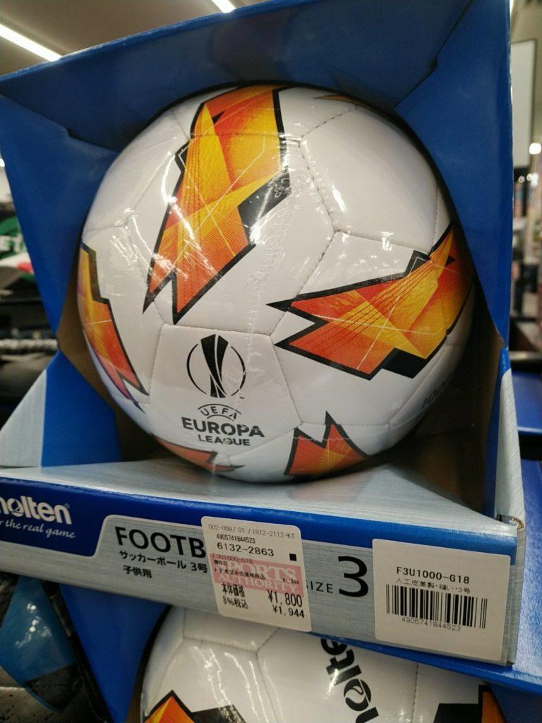さ 大き サッカー ボール