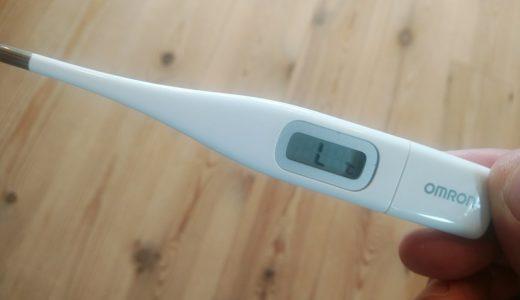 コロナウイルスで毎朝検温(>_<) 体温計の使い方で、1年につき丸1日は無駄にしてるかも…というお話