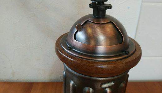 【おうちの過ごし方】手挽きコーヒーミルを久々に使ってます♪お気に入りの見つけ方は?
