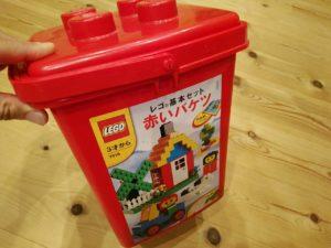 レゴ 赤いバケツ