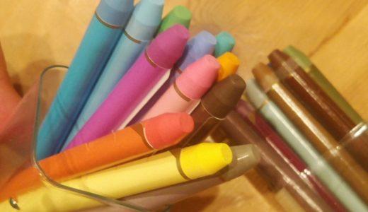 小学1年生の初めて絵の具「水彩スティック」片付けもらくちん♪きれいで大人もはまりそう