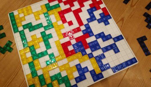 幼稚園児からできる陣取りパズル「ブロックス」にはまってます