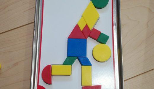 ボーネルンド「マグネティック」3歳児が最初に夢中になった知育パズル!